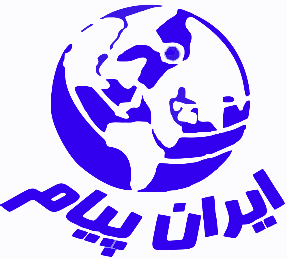 ایران پیام